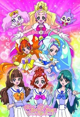 Xem Phim Tiến Lên! Những Công Chúa Chiến Binh - Go! Princess PreCure