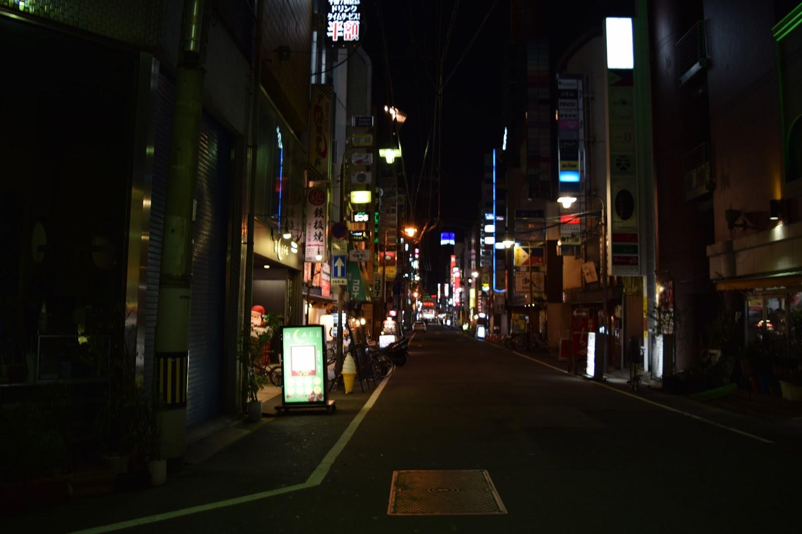 Kanayamacho