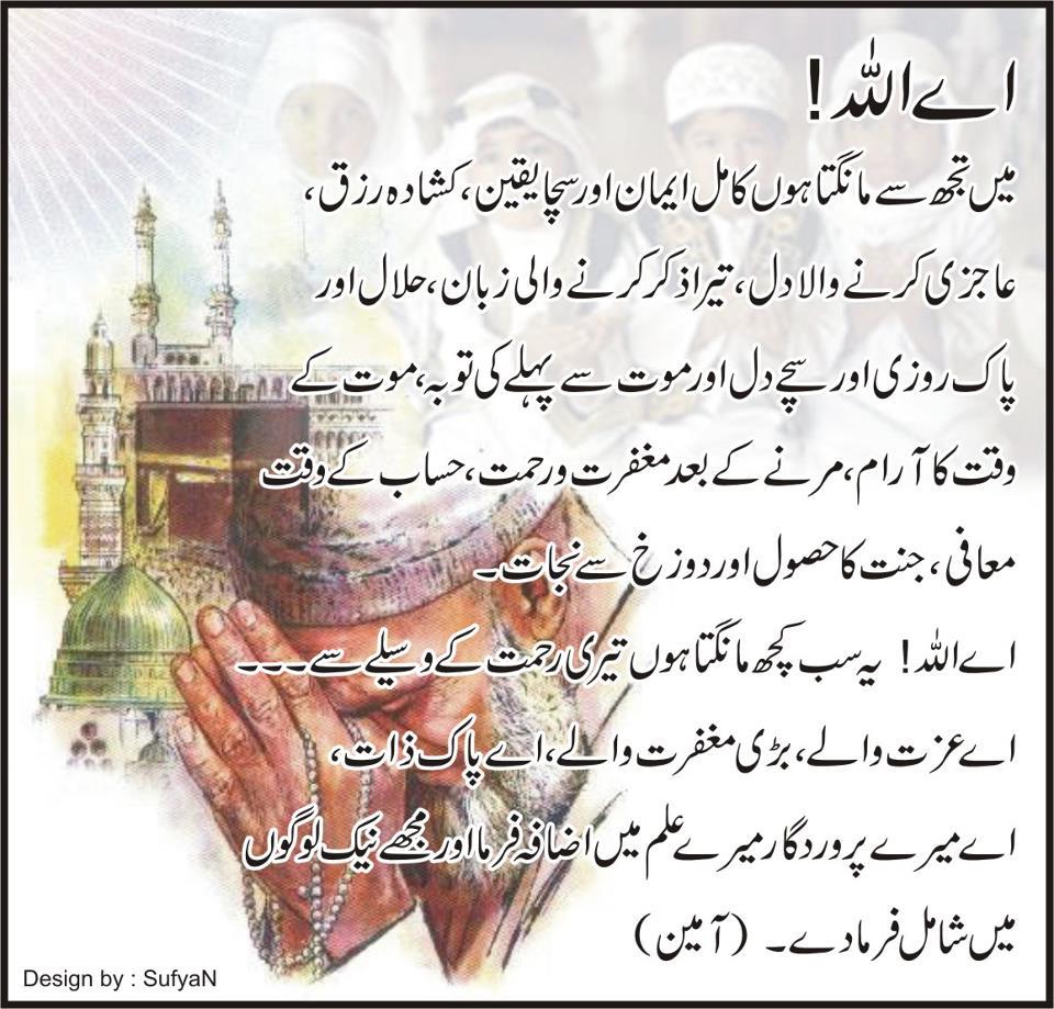 Islam Infos