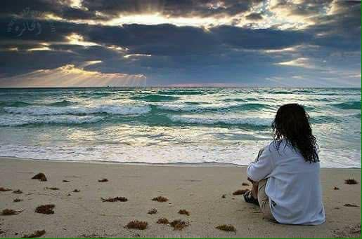 مناجاة البحر