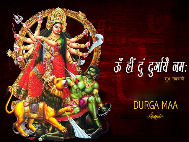 Chaitra Navratri Text Message ASCII SMS Quotes & Images In Hindi & English Fonts