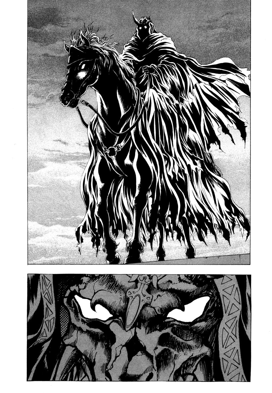 Fire Emblem - Hasha no Tsurugi chap 039 trang 12