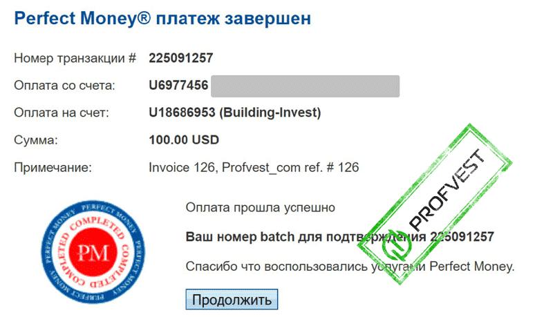 Депозит в Building Invest-ICC 4