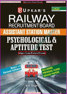 Best Railway Book PDF Download