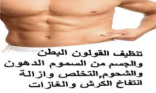 مجلة مغربيات