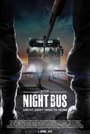 Jadwal NIGHT BUS di Bioskop