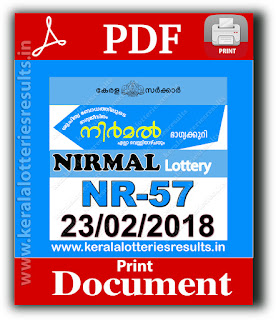 keralalotteriesresults.in, 23 February 2018 Result, kerala lottery, kl result,  yesterday lottery results, lotteries results, keralalotteries, kerala lottery, keralalotteryresult, kerala lottery result, kerala lottery result live, kerala lottery today, kerala lottery result today, kerala lottery results today, today kerala lottery result, 23 2 2018, 23.2.18, kerala lottery result 23-02-2018, nirmal lottery results, kerala lottery result today nirmal, nirmal lottery result, kerala lottery result nirmal today, kerala lottery nirmal today result, nirmal kerala lottery result, nirmal lottery NR 57 results 23-2-2018, nirmal lottery NR 57, live nirmal lottery NR-57, nirmal lottery, 23/02/2018 kerala lottery today result nirmal, nirmal lottery NR-57 23/2/2018, today nirmal lottery result, nirmal lottery today result, nirmal lottery results today, today kerala lottery result nirmal, kerala lottery results today nirmal, nirmal lottery today, today lottery result nirmal, nirmal lottery result today, kerala lottery result live, kerala lottery bumper result, kerala lottery result yesterday, kerala lottery result today, kerala online lottery results, kerala lottery draw, kerala lottery results, kerala state lottery today, kerala lottare, kerala lottery result, lottery today, kerala lottery today draw result, kerala lottery online purchase, kerala lottery online buy, buy kerala lottery online