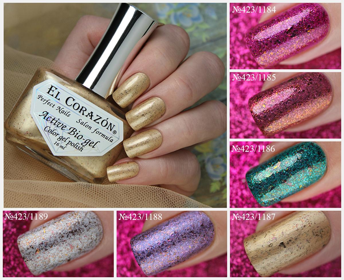 Лаковые заметки: EL Corazon Active Bio-gel Color gel polish «Star