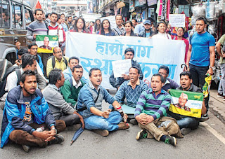 JISTO Movement Committee demonstration for teachers regularisation