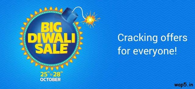 flipkart 2016 Big Diwali sale on october 25th to 28th