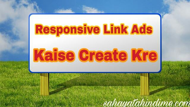 Responsive Link Ads Units Kaise Create kre