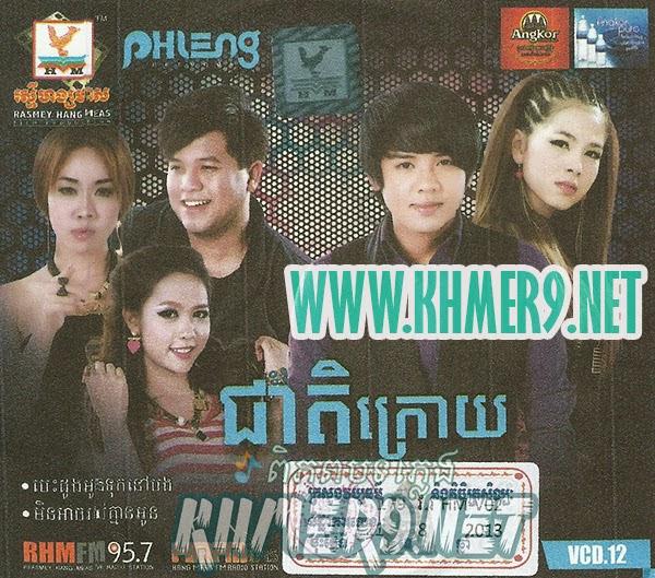 Eno khmer 2014