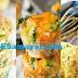 முட்டை மஃபின் செய்முறை | Egg Muffin Recipe !