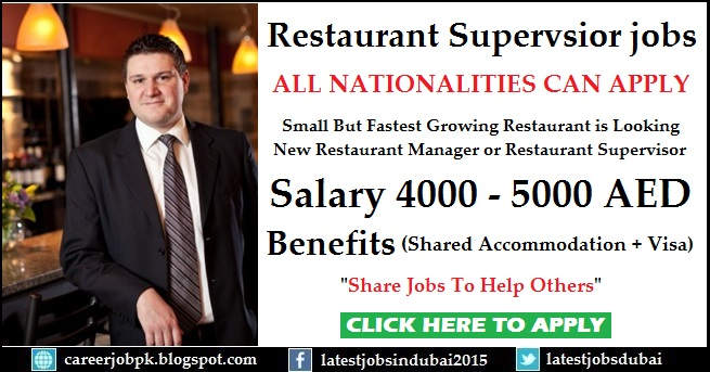 Restaurant Supervisor jobs in Dubai