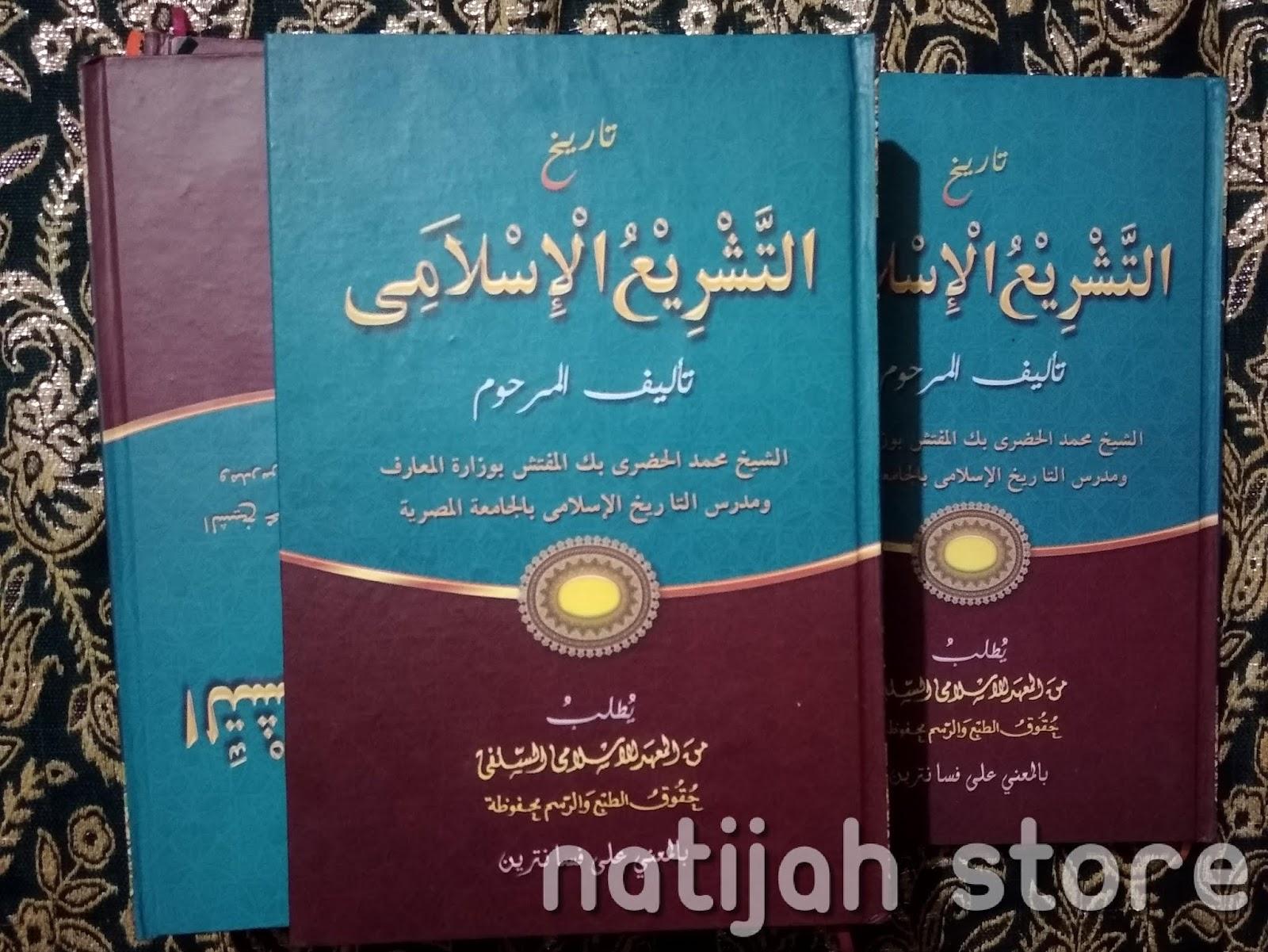 Kitab Tarikh Tasyri