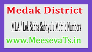 Medak District MLA & Lok Sabha Sabhyulu Mobile Numbers List Telangana State