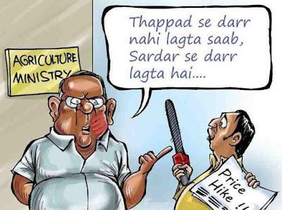 Marwari Jokes