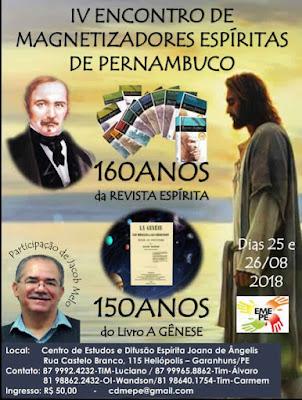 IV EMEPE - Encontro de Magnetizadores Espíritas de Pernambuco