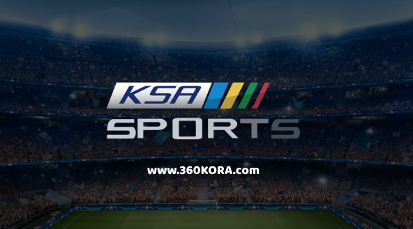 قناة السعودية الرياضية بث مباشر