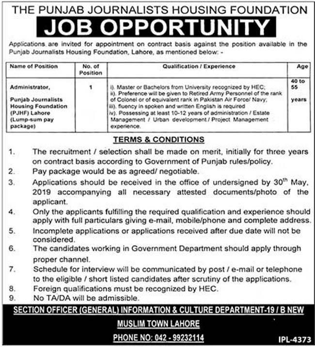 Punjab Journalists Housing Foundation 16 May 2019 Jobs