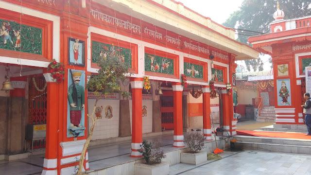 famous temple of aliganj