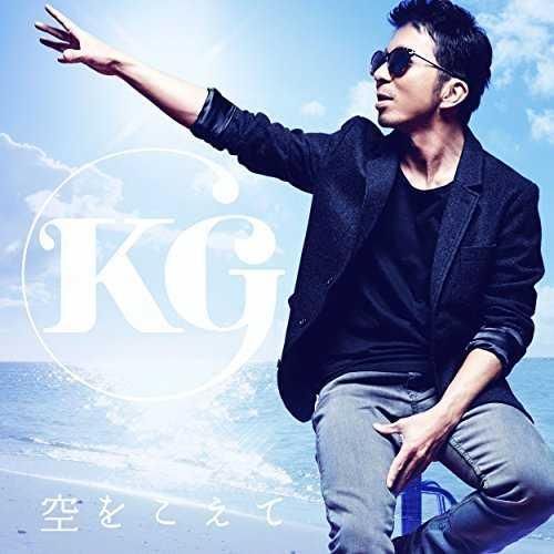 [Single] KG – 空をこえて (2015..08.26/MP3/RAR)