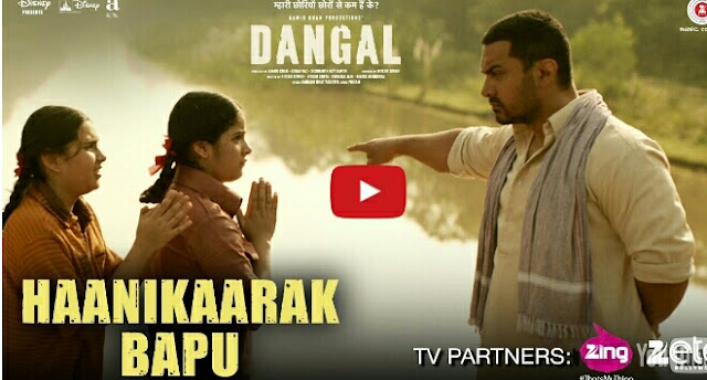 Haani kaarak Bapu - Dangal, video Aamir Khan