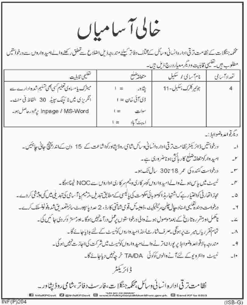 Jobs In Forest Department Govt Of KPK 2018