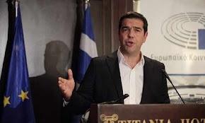 prosklhthrio-tsipra-se-oles-tis-proodeytikes-dynameis