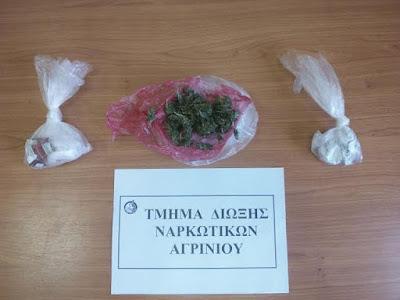 Αποτέλεσμα εικόνας για agriniolike ναρκωτικά