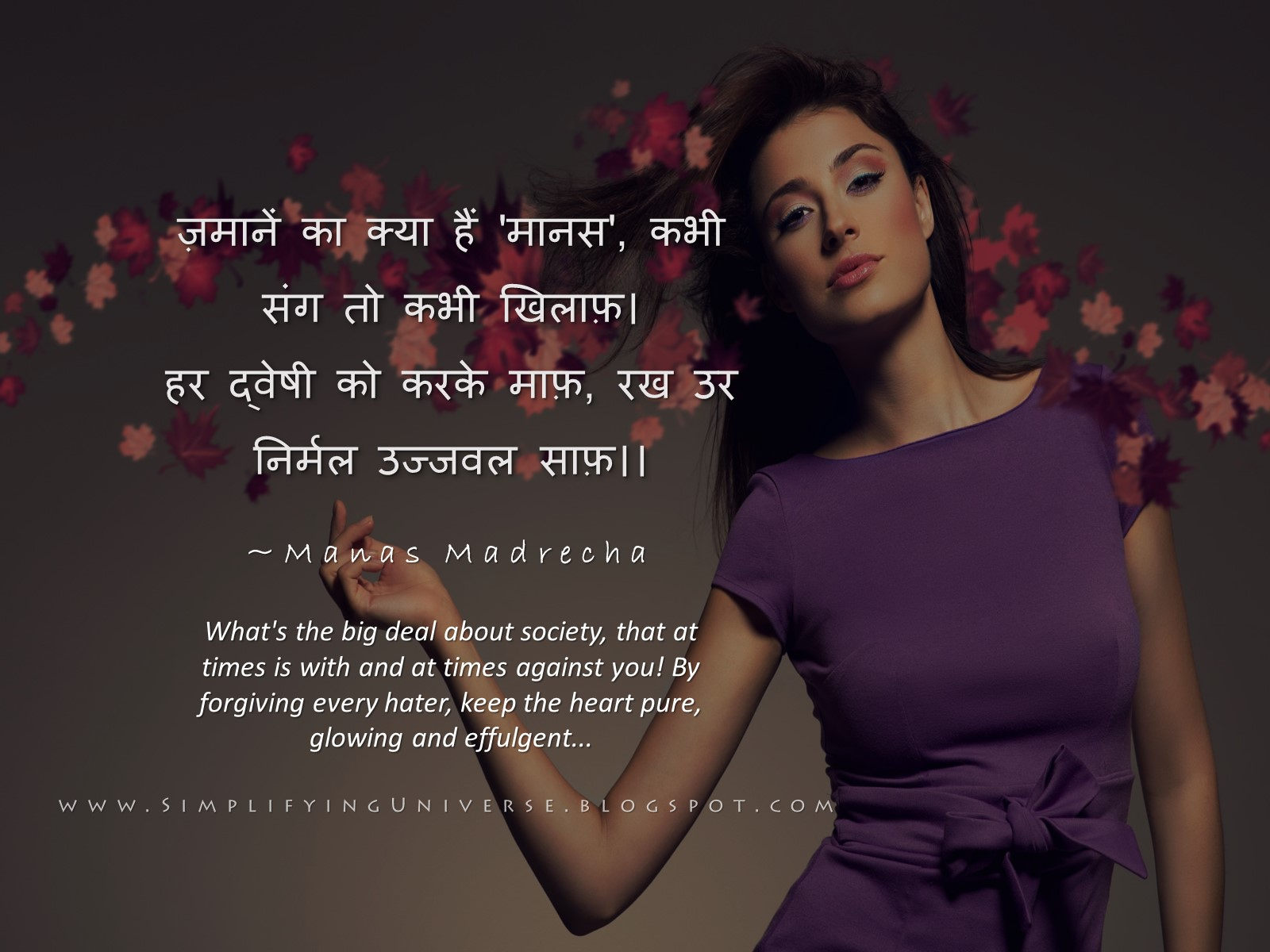 woman in violet purple dress, girl flowers hair, manas madrecha, hindi poem on love criticism rumors, woman portrait photography, hindi quotes, india mumbai blog, self-help hindi poet