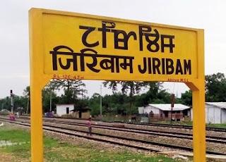 Silchar to Imphal Train | Silchar city - Silchar City | শিলচর