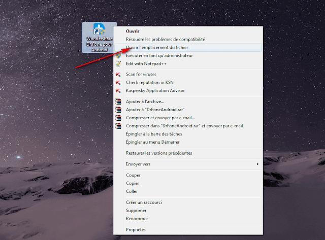 برنامج استعادة الملفات المحذوفة بعد الفورمات للجوال