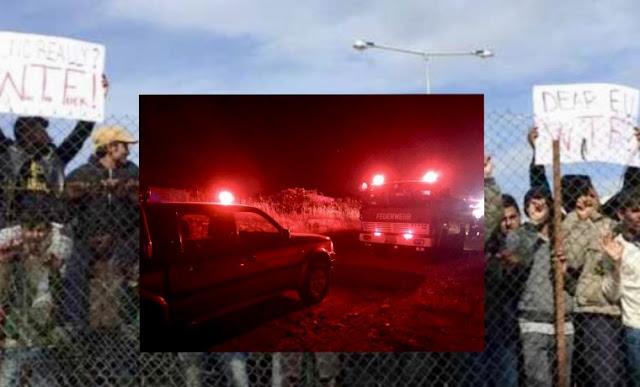 ΣΑΜΟΣ: Φέρνουν 5.000 μετανάστες σε χωριό 2.500 κατοίκων – Φωτιά στο Στρατόπεδο