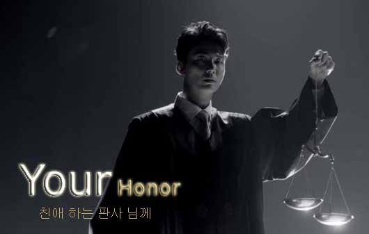 Drama Korea Your Honor