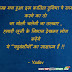 Yadav Attitude Wallpapers Quotes