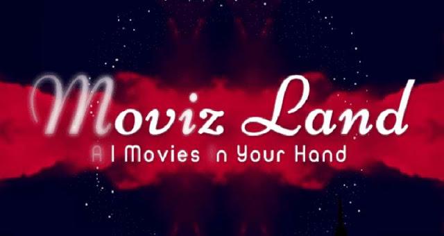 برنامج movizland للأندرويد - موفيز لاند لمشاهدة الأفلام مجانا