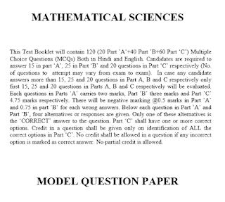 CSIR-NET MATHEMATICAL SCIENCE MODEL QUESTION PAPER