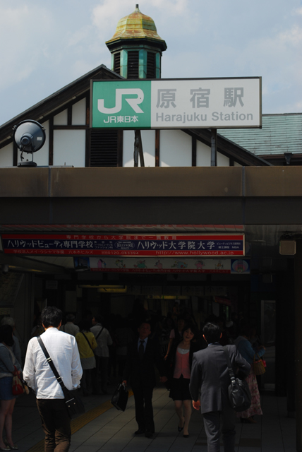 JR Harajuku Station. Tokyo Consult. TokyoConsult.