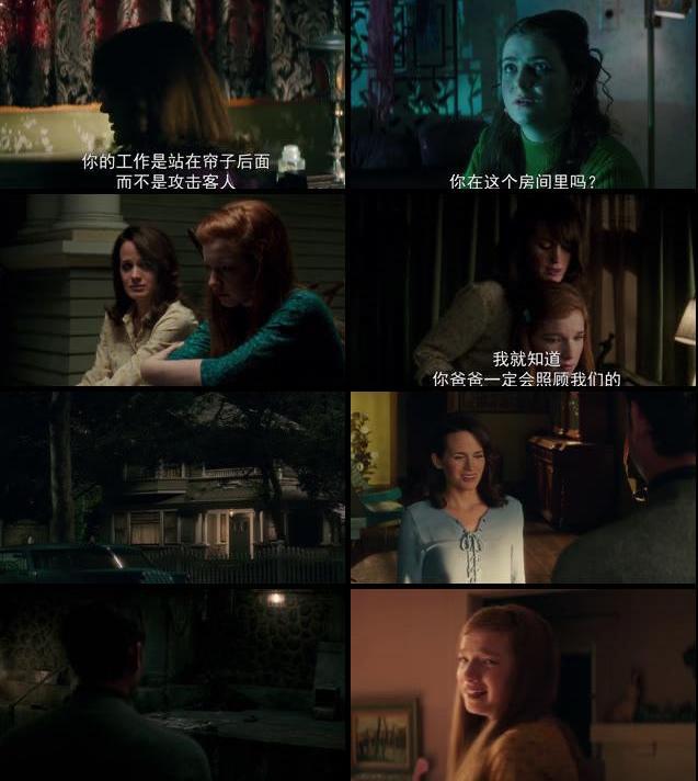 Ouija Origin of Evil 2016 English 720p HC WEBRip