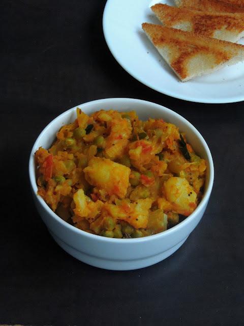 Aloo Matar Ka Bharta, Potato & Peas Mash
