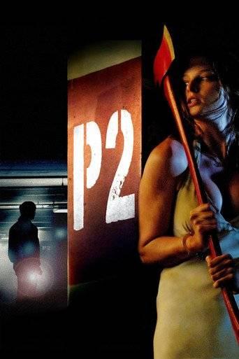 P2 (2007) ταινιες online seires oipeirates greek subs