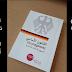 احصل على نسخة مجانية من  كتاب القانون الأساسي في ألمانيا باللغة العربية  Grundgesetz auf Arabisch