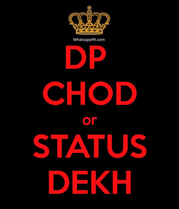 Dekh Bhai images - Whatsapp dekh Bhai DP