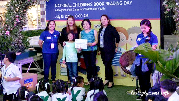 National Children's Book Reading Day