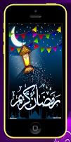 تطبيق صور وبطاقات رمضانية لشهر رمضان 2019 بدون نت - صورة لقطة شاشة (3)