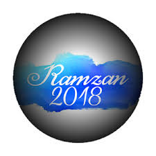 Ramzan images 2018