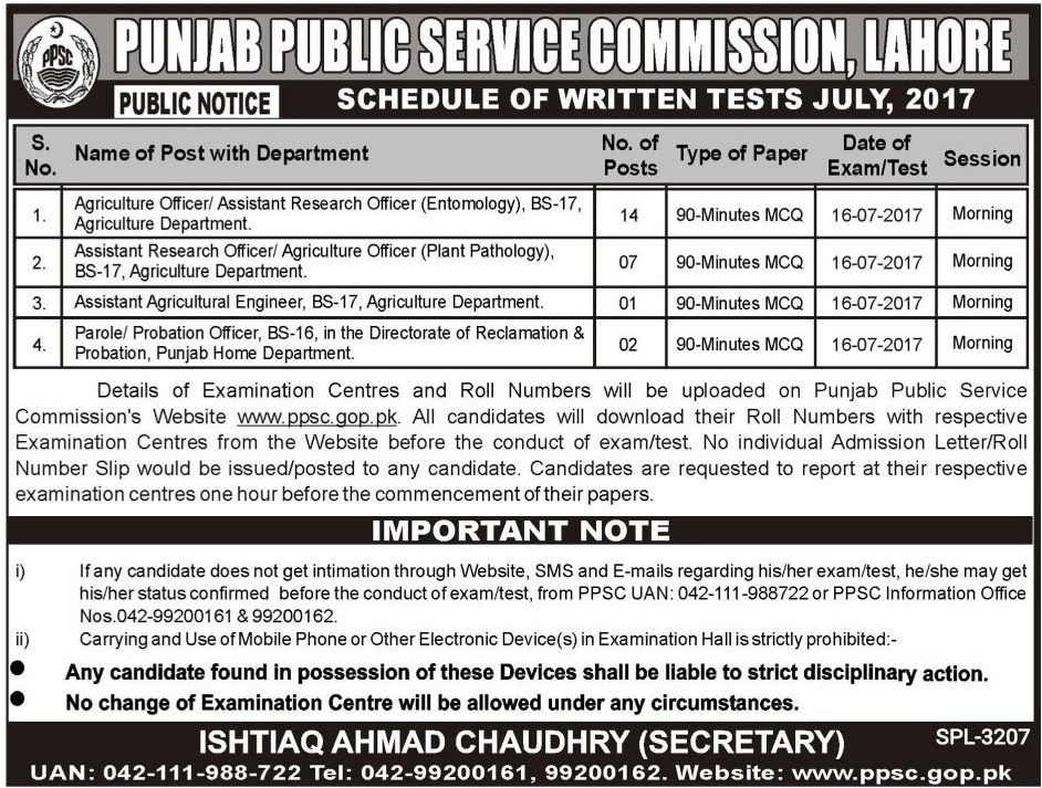 Jobs In  Punjab Public Service Commission PPSC Lahore July 2017