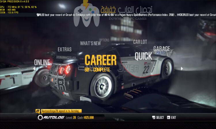 تحميل لعبة Need for Speed Shift 2 برابط واحد مباشر