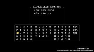 ドラクエXI PS4画面写真1